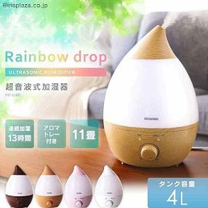 超音波式加湿器 4.0L PH-U40 全4色【プラザセレクト】